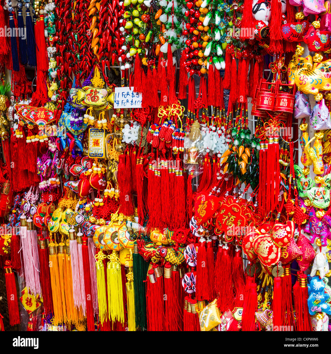 Glands colorés à vendre à Chinatown, Singapour Photo Stock e080aff8e29