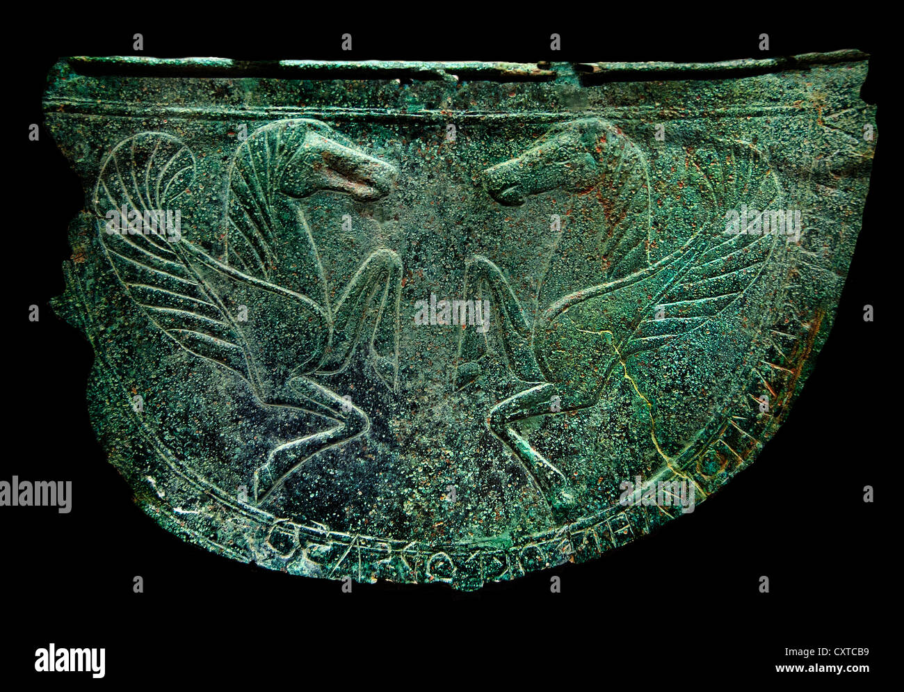 Mitrai Bronze ventre protections pour chevaux 7e siècle B.C 7 grecque grecque de Crète Crète Photo Stock