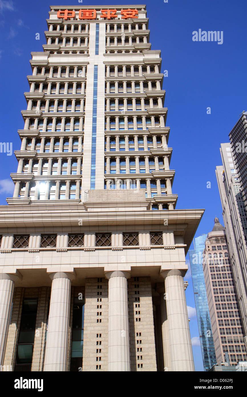 Chine Shanghai Lujiazui Pudong Lujiazui Financial District East Road Chine Ping'an-Finances Building symbole Photo Stock