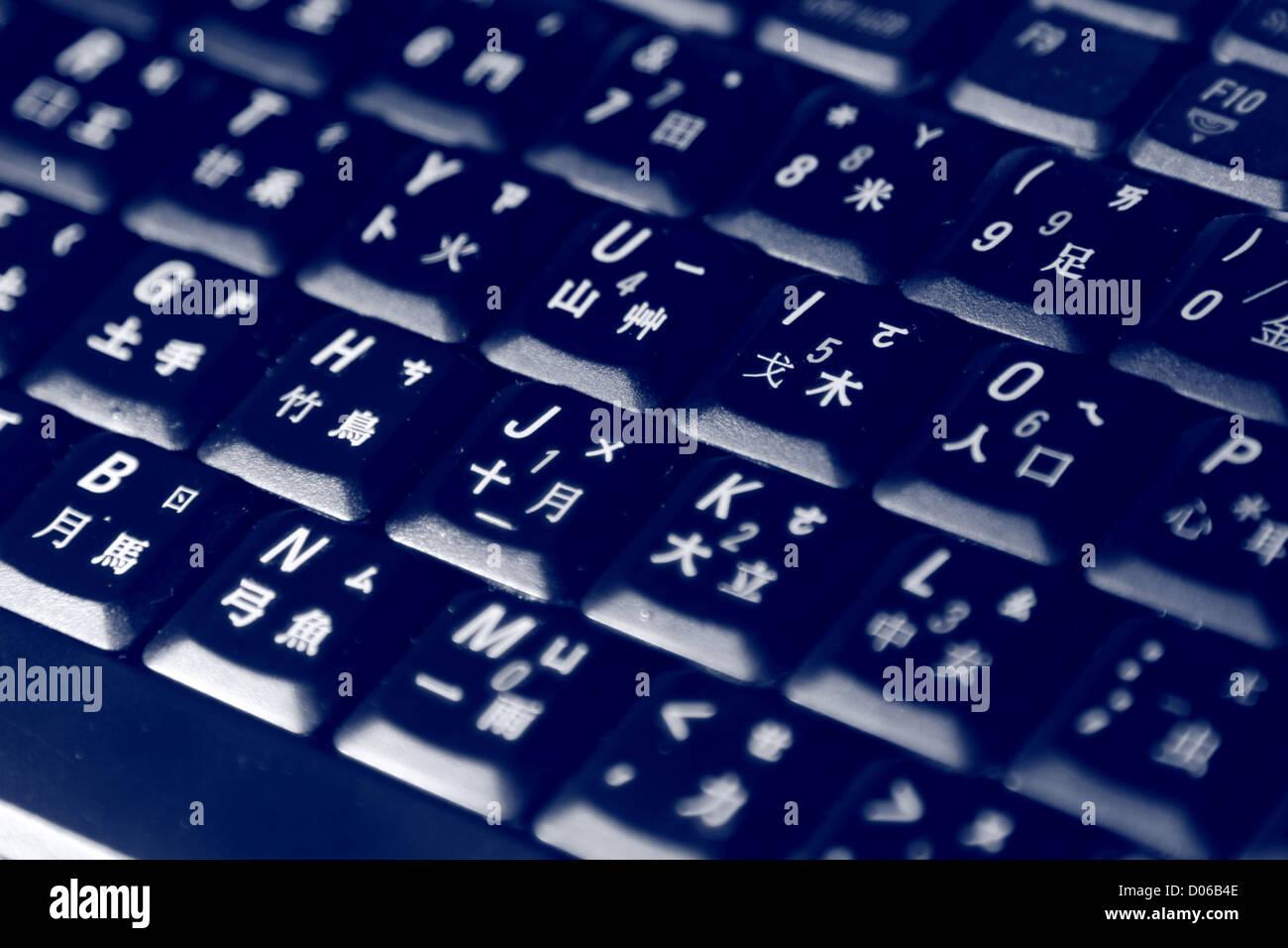 Claviers avec des lumières Banque D'Images