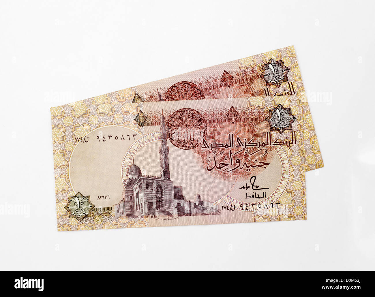 Deux Bank Of Egypt 1 Billets Billets D Une Livre D Argent