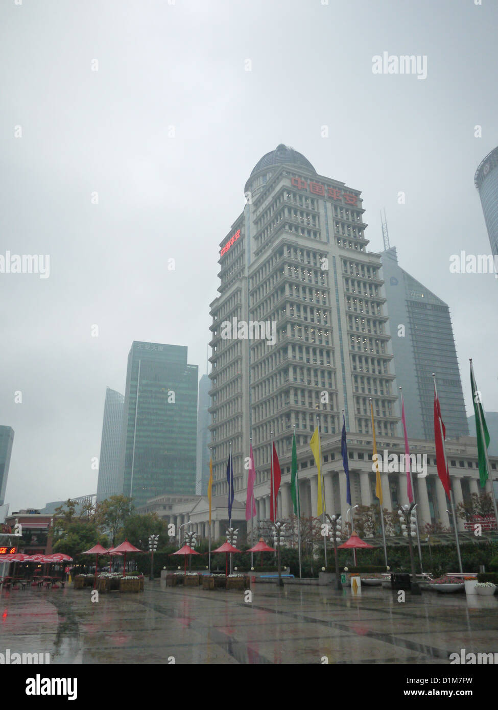 Ping'an International Finance Centre Photo Stock