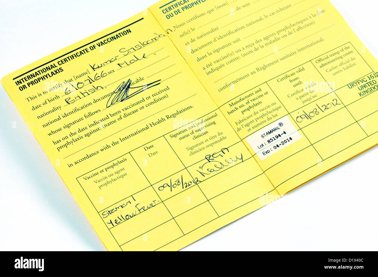 Certificat de vaccination contre la fièvre jaune, UK Photo Stock