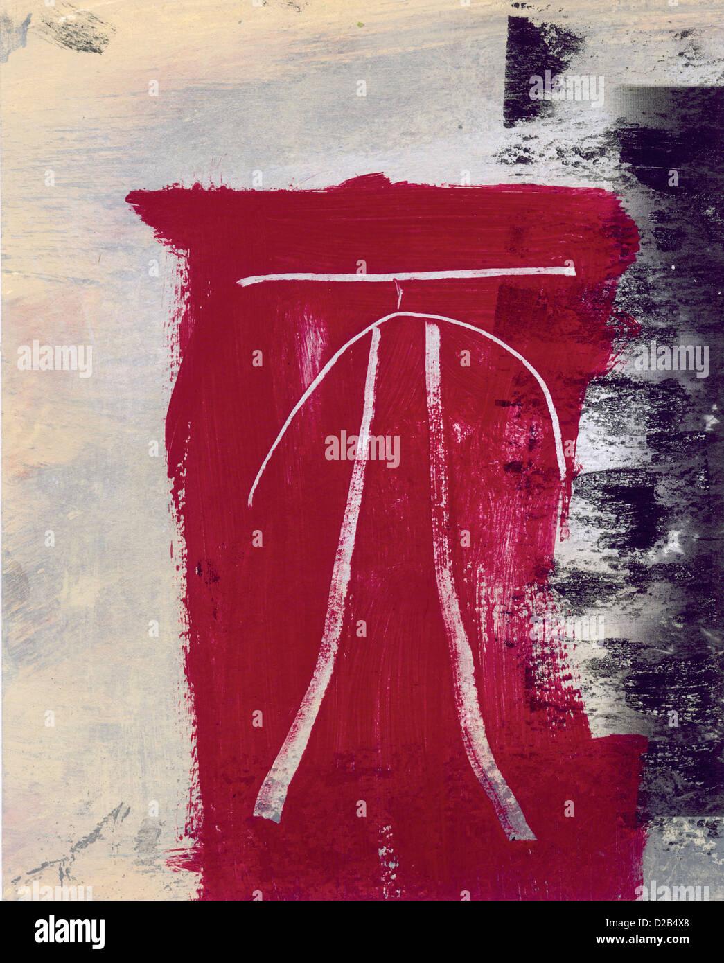 La peinture abstraite de l'ancien caractère chinois pour l'homme. Photo Stock