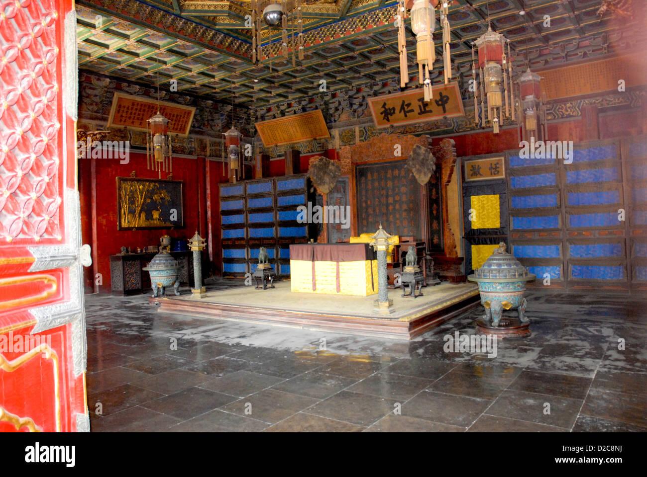 Palais de la pureté céleste, la Cité Interdite, Pékin, Chine Photo Stock