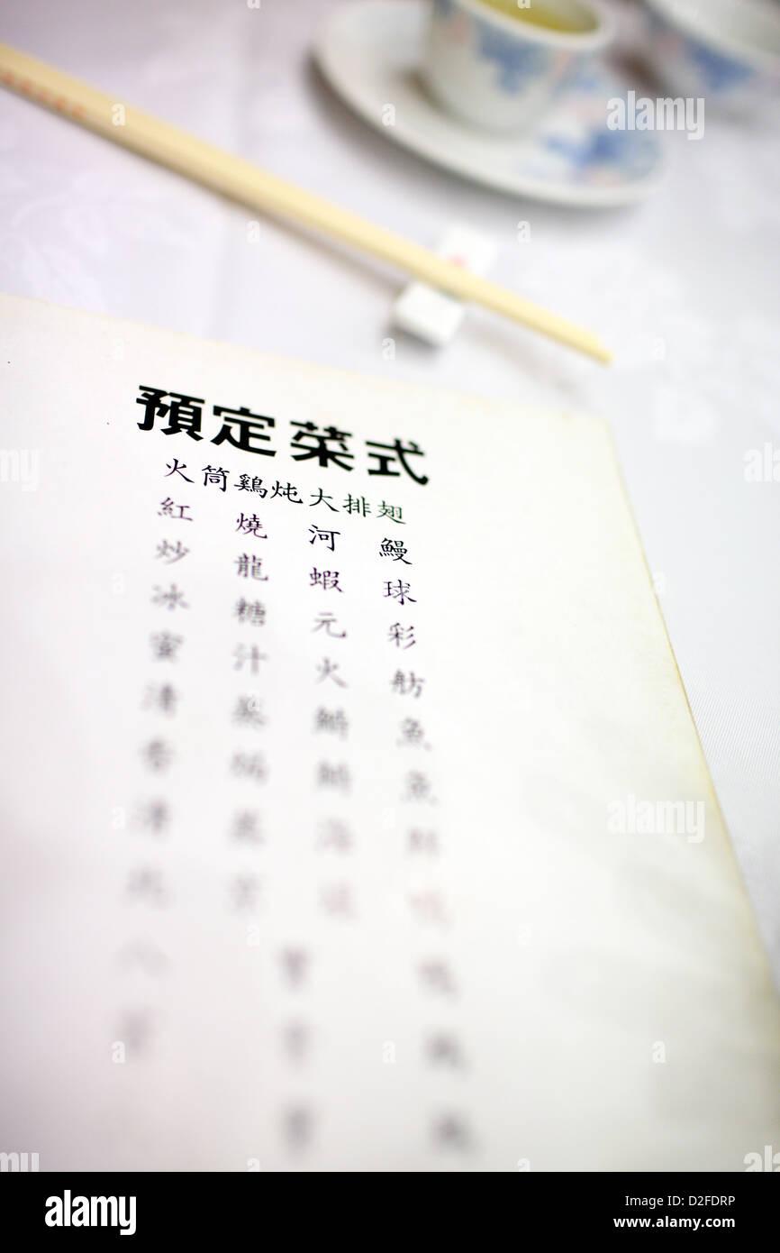 Carte Resident Chine.Hong Kong Chine Carte Des Menus Avec Des Caracteres