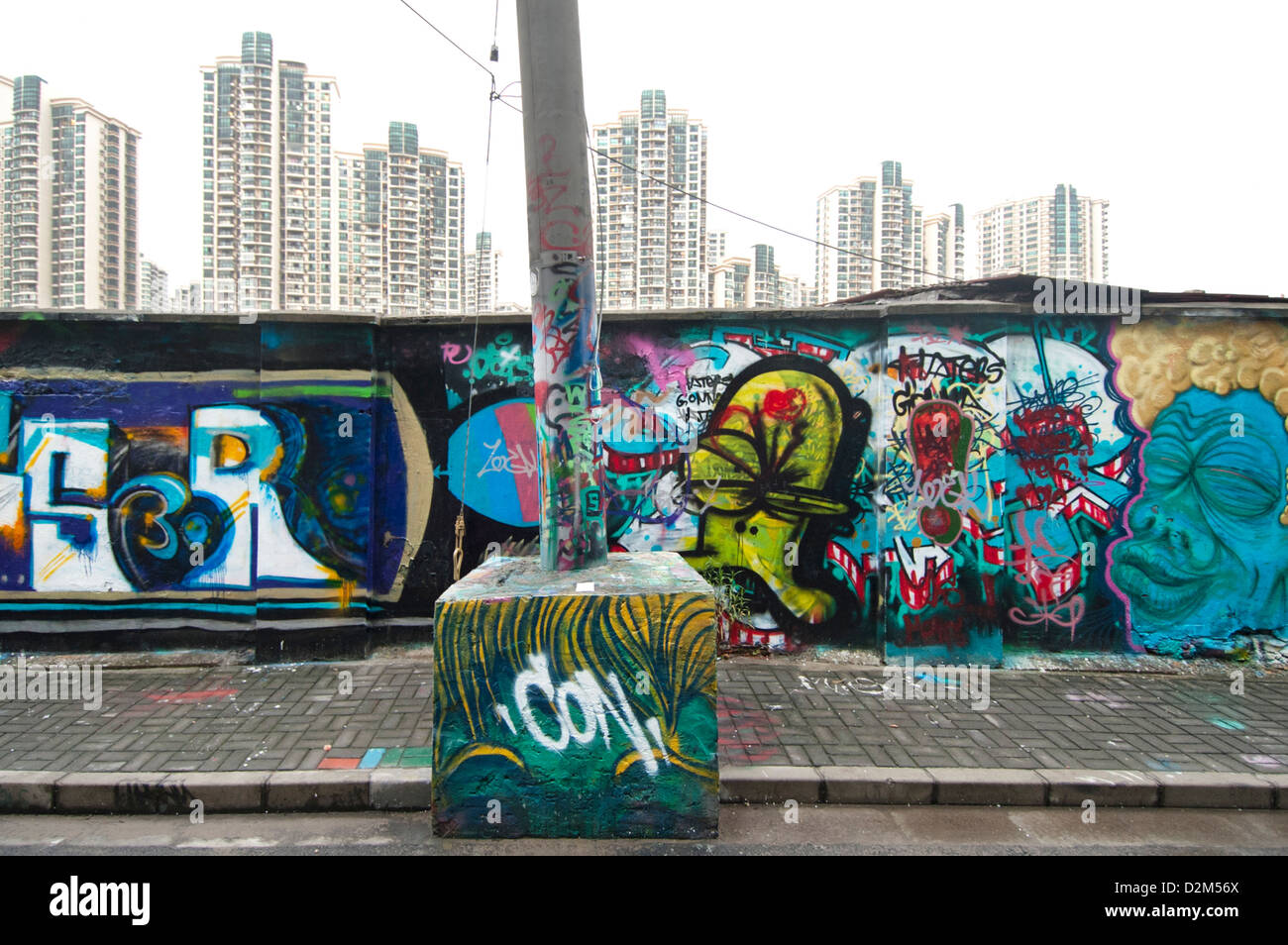 Shanghai M50 Wensan road art centre de murales, Photo Stock