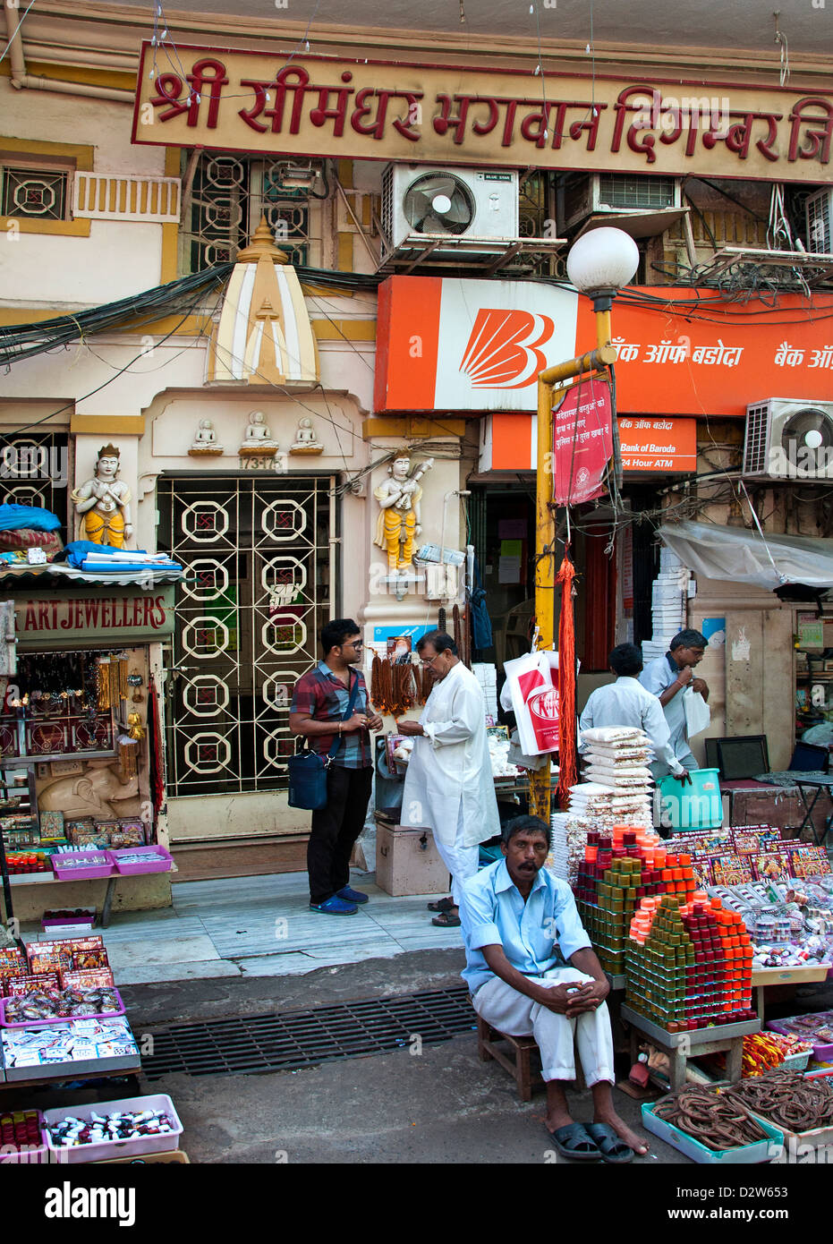 Mumbai ( Bombay ) l'Inde près de Crawford Market Photo Stock