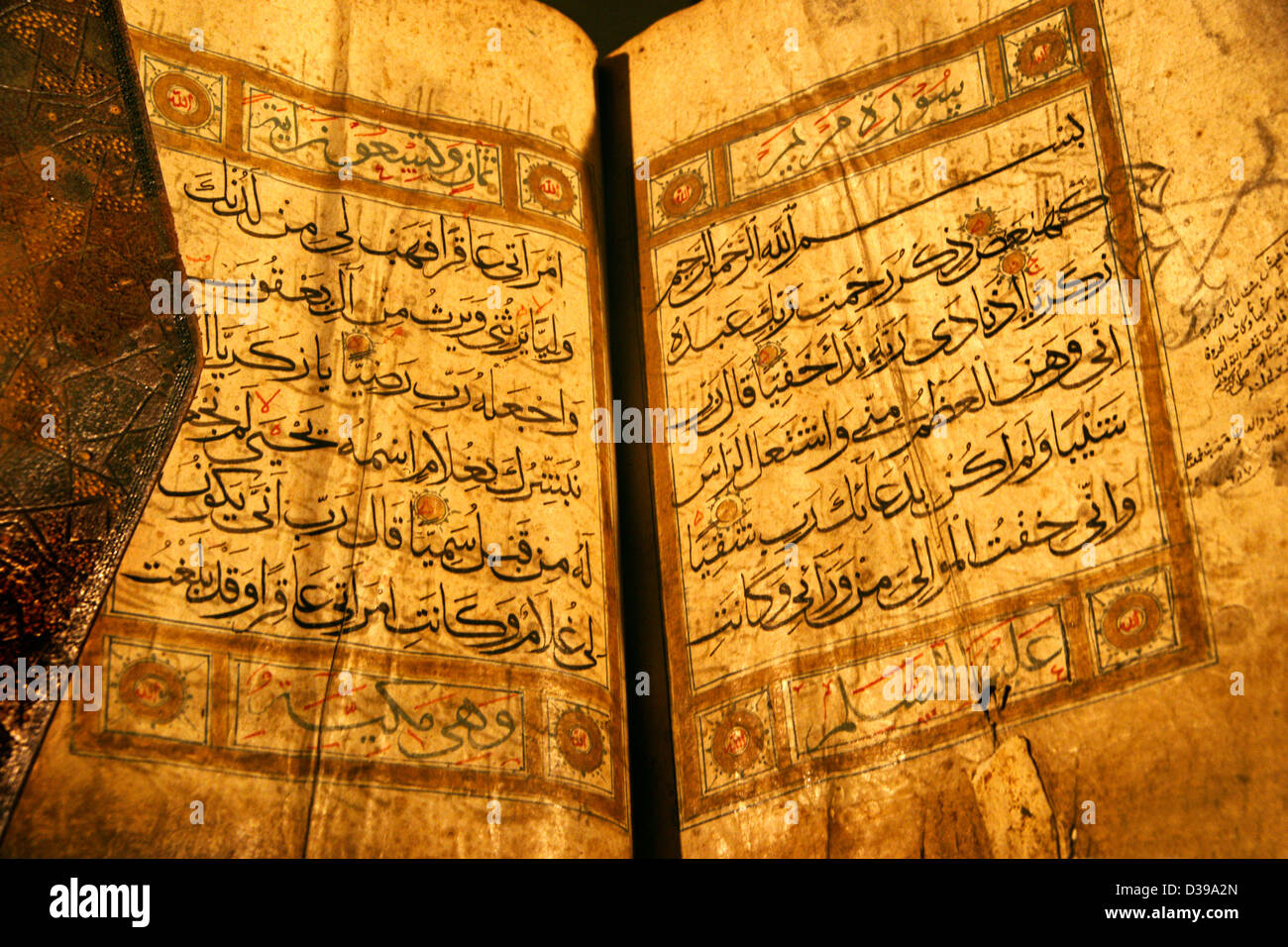 Émirats arabes unis Émirat de Sharjah Islamic Museum Saint Coran écrit par un Kasfifaq Hashim al Photo Stock