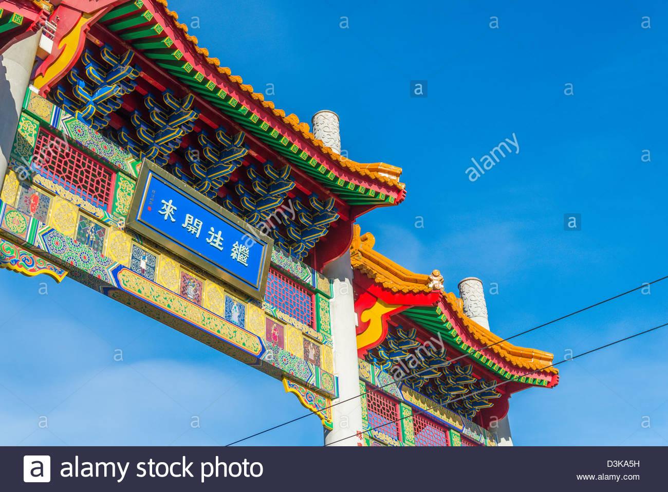 Les objectifs du Millénaire pour Chinatown Gate, West Pender Street, Vancouver, British Columbia, Canada Photo Stock