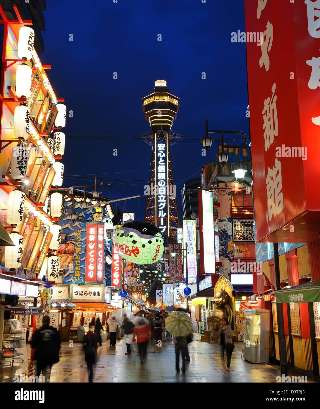 Quartier Shinsekai d'Osaka, au Japon. Photo Stock
