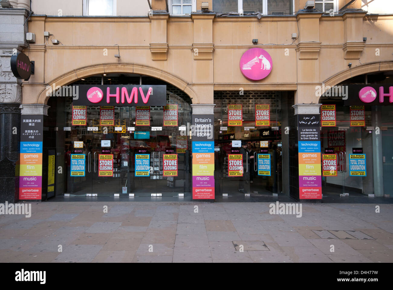 La voix de ses maîtres, HMV boutique de Londres sur le point de fermer en raison de la récession Photo Stock