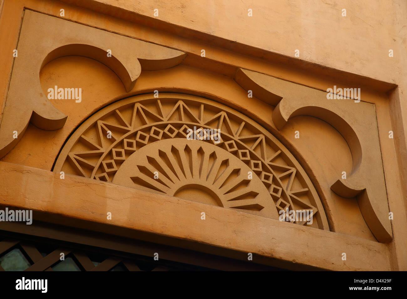Détail architectural au Souk Madinat Jumeirah, Dubaï, Émirats Arabes Unis Photo Stock
