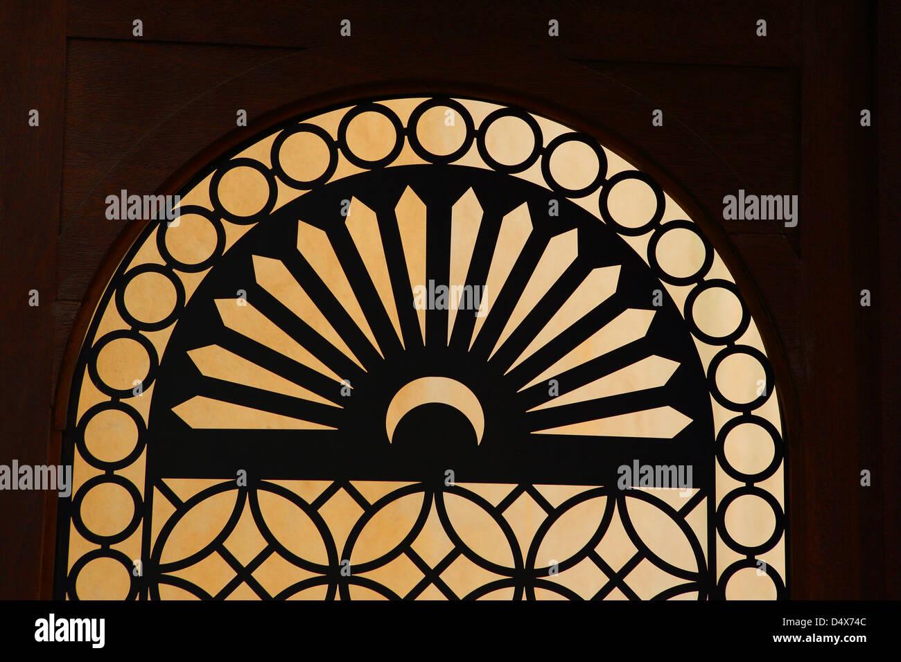 Détail architectural au cours du marché à Dubaï, Émirats Arabes Unis Photo Stock