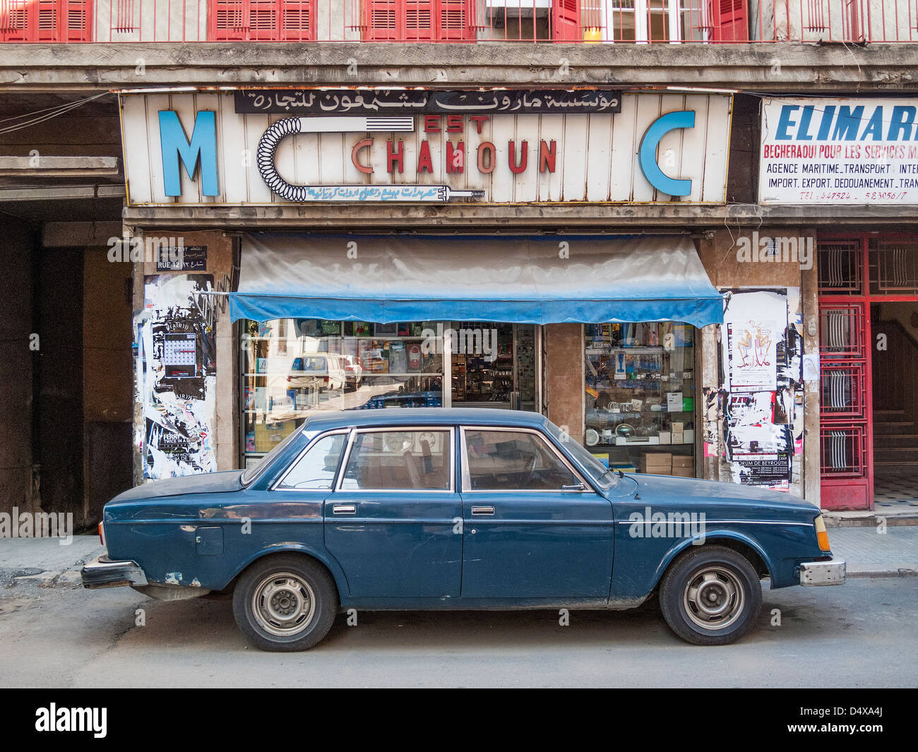 La rue de Beyrouth au Liban Photo Stock
