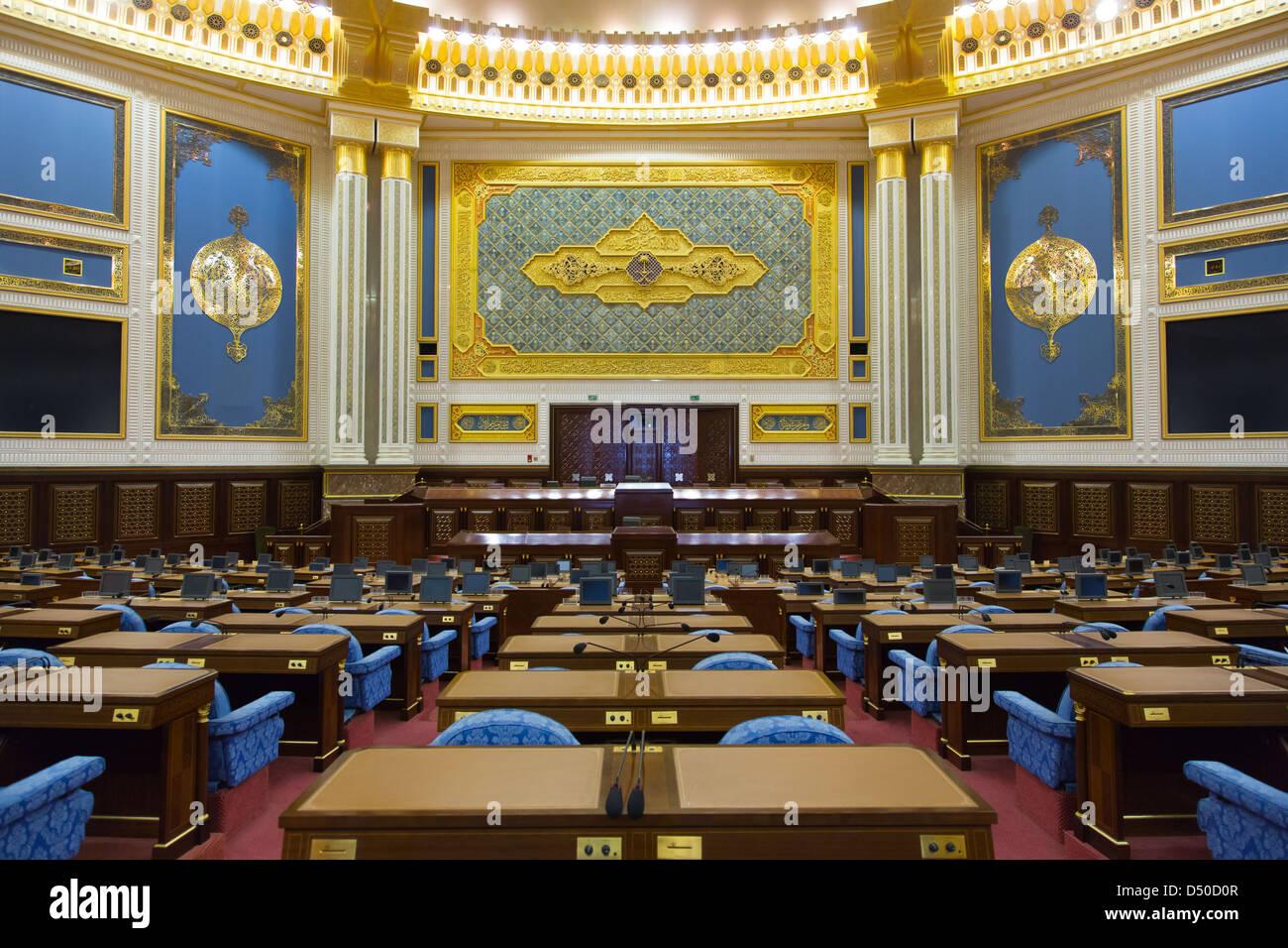 L'hémicycle du Parlement européen de cérémonie dans Rhiyhd, l'Arabie saoudite utilisé Photo Stock