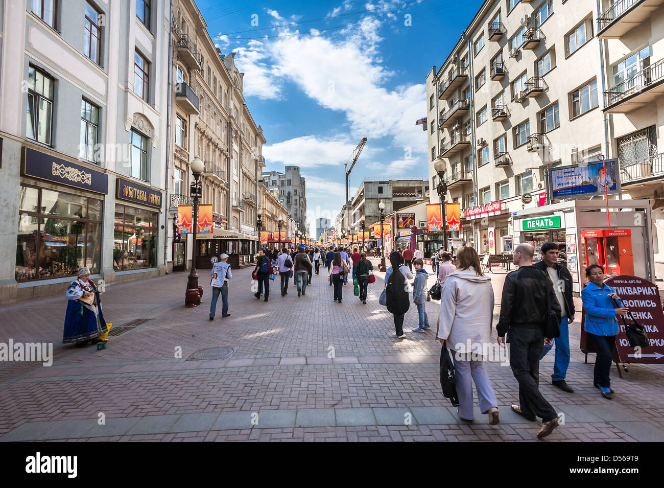 arbat pedestrian street photos arbat pedestrian street images alamy. Black Bedroom Furniture Sets. Home Design Ideas
