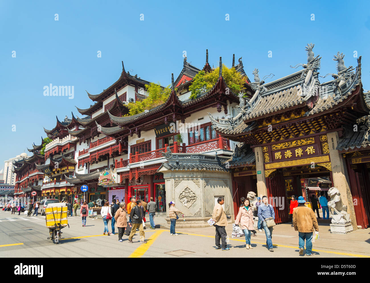 Vieille ville de Shanghai en Chine Photo Stock
