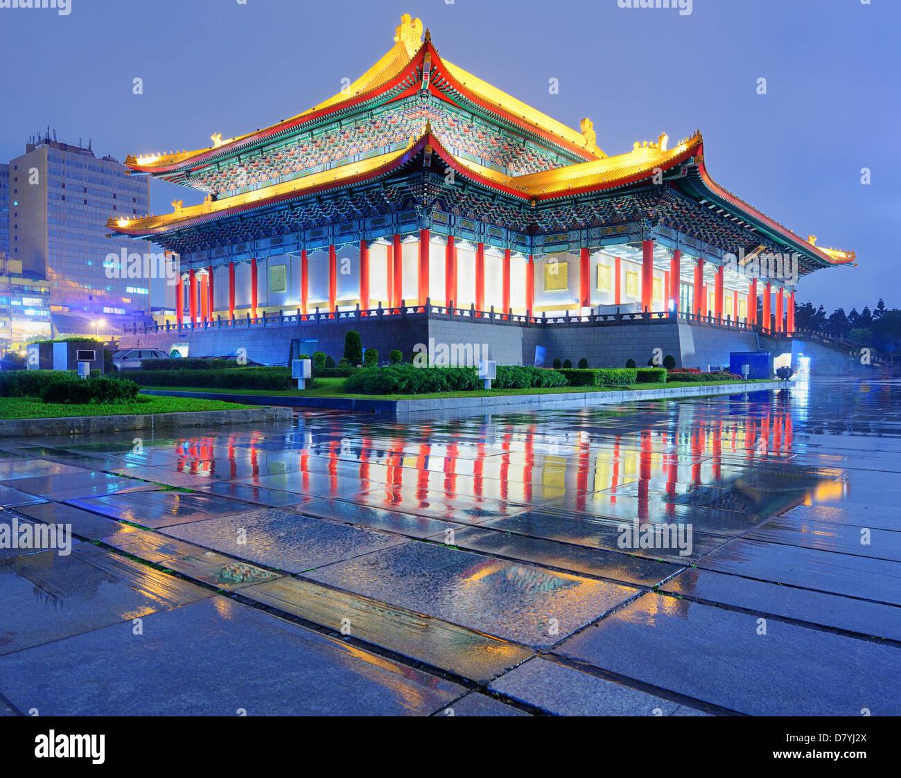 Théâtre national de Taiwan sur la place de la liberté, à Taipei, Taiwan. Photo Stock
