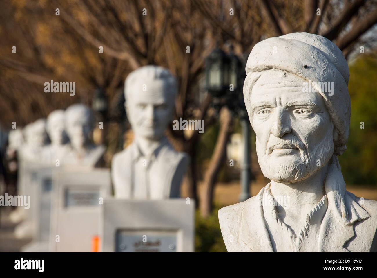 Ruelle de la statue Minare Park et Parc Shanadar à Erbil (Hawler), capitale de l'Irak Kurdistan, Iraq, Photo Stock