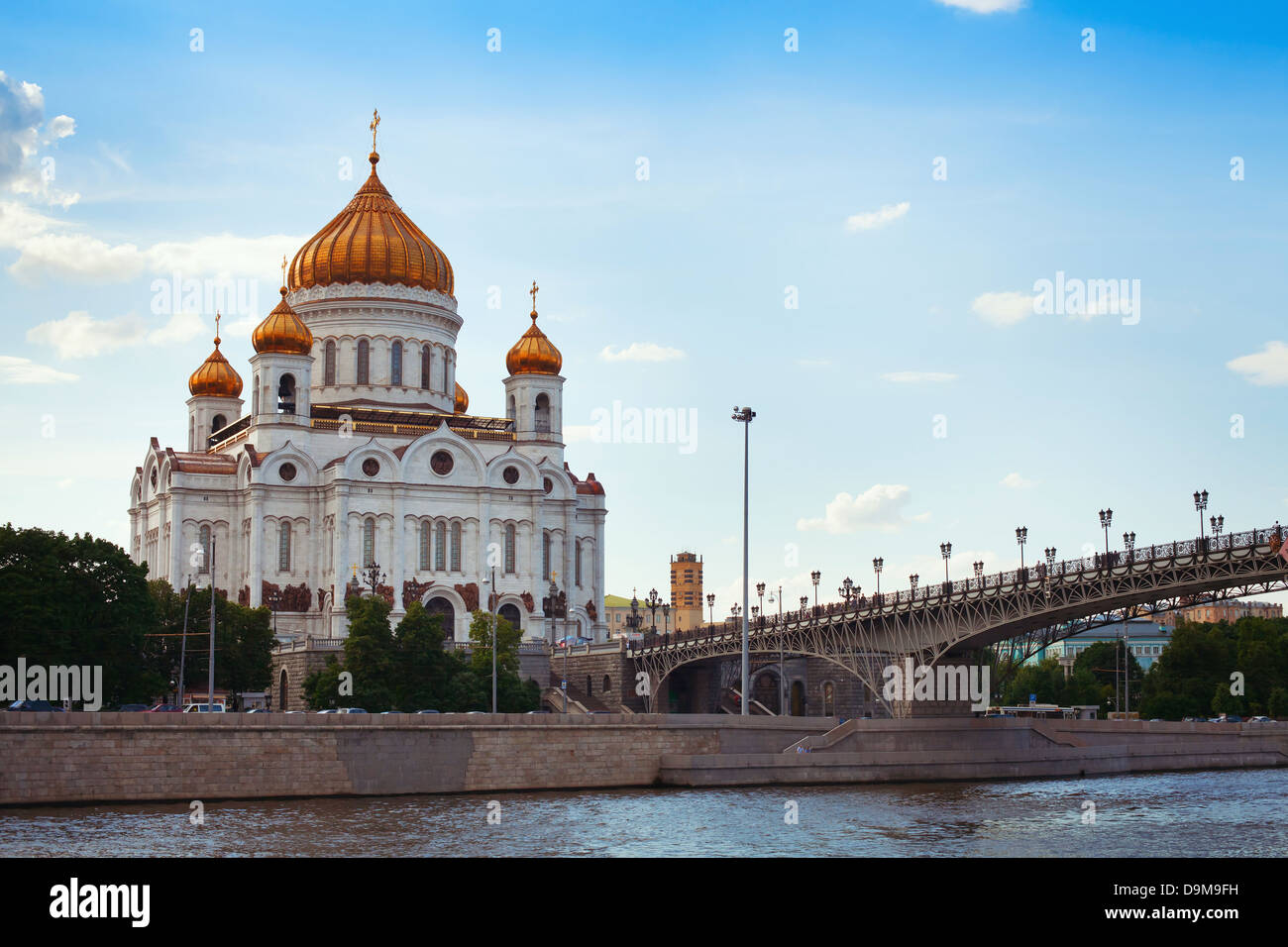 Cathédrale du Christ Sauveur à Moscou, Russie Photo Stock