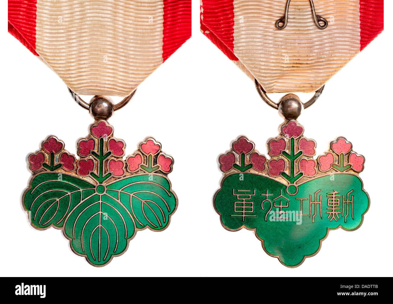 Médaille japonais: à l'Ordre du Soleil Levant (7ème classe) Photo Stock