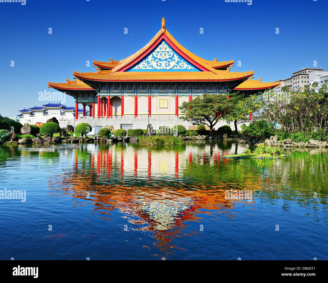 National Concert Hall de Taïwan sur la place de la liberté, à Taipei, Taiwan. Photo Stock