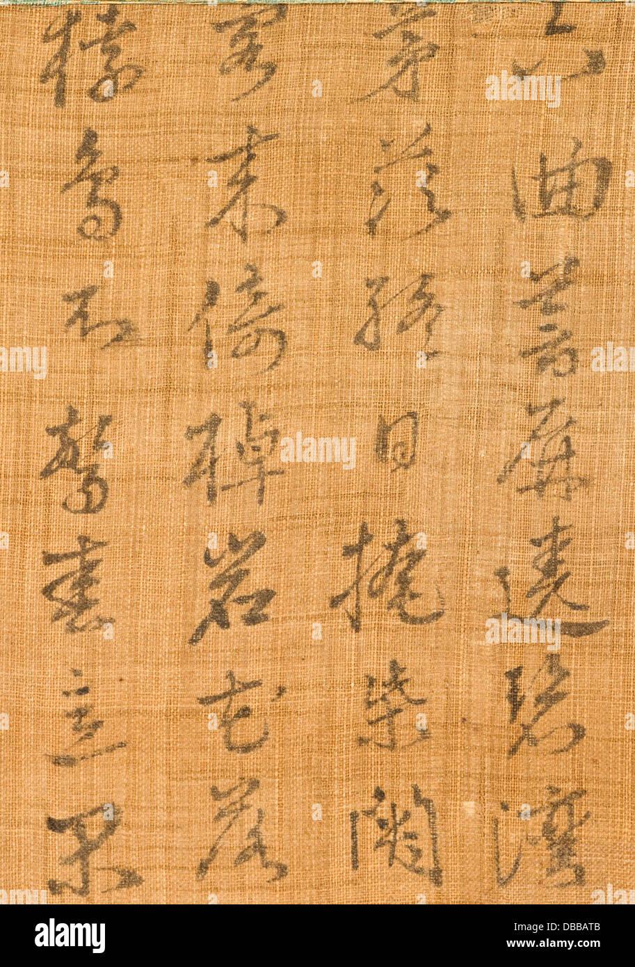 Le sixième des neuf virages Le Mont Wuyi, Chine M.2000.15.20 (4 de 5) Banque D'Images