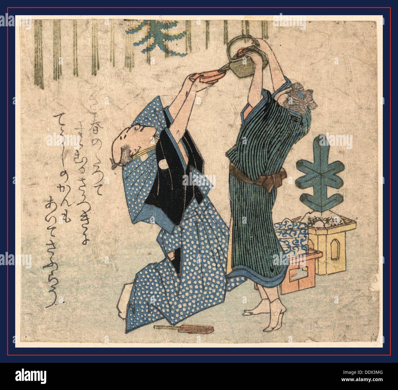 Giga shinnen no iwai, la bande dessinée de célébration de la nouvelle année. Imprimer montre un homme à genoux, tenant une soucoupe avec des frais généraux Photo Stock