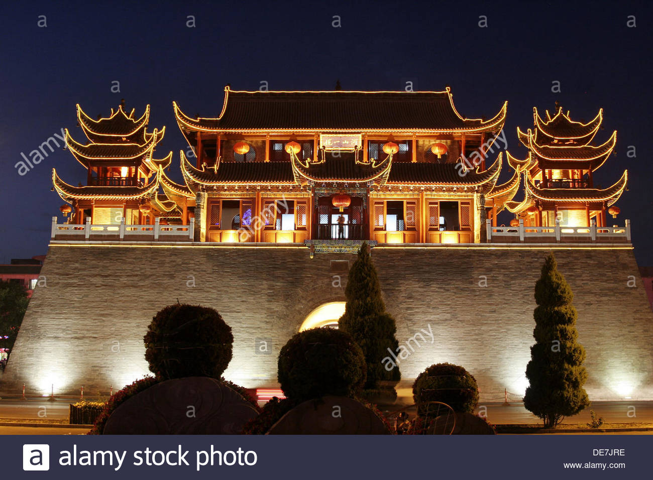 Pagode. Yinchuan Ningxia Chine Banque D'Images