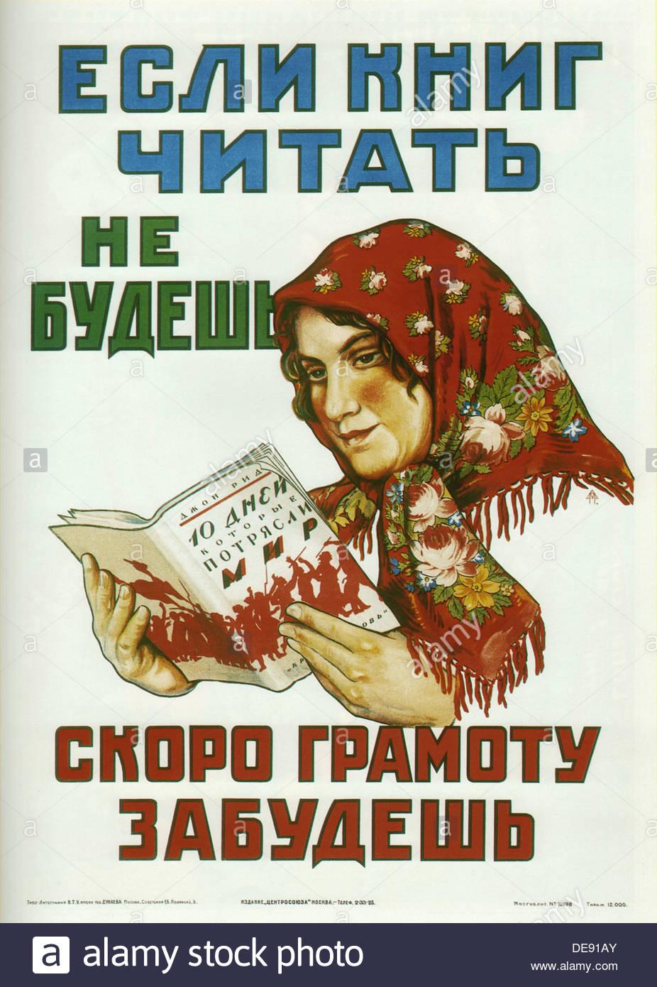 Si vous ne lisez pas les livres, vous allez vite oublier comment lire et écrire, 1925. Artiste: Mogilevsky, Alexander Pavlovitch (1885-1980) Photo Stock