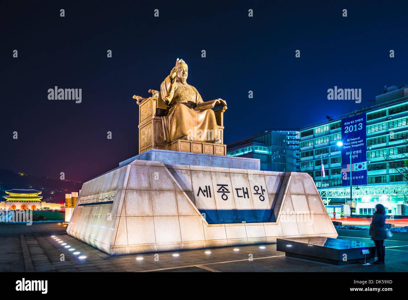 La place Gwanghwamun Séoul, Corée du Sud Banque D'Images