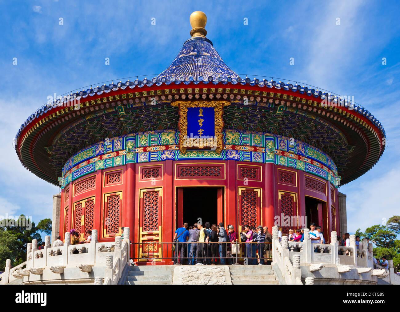 Tian Tan, Temple du Ciel, voûte céleste impériale, Beijing, Chine, République populaire de Chine, l'Asie Photo Stock