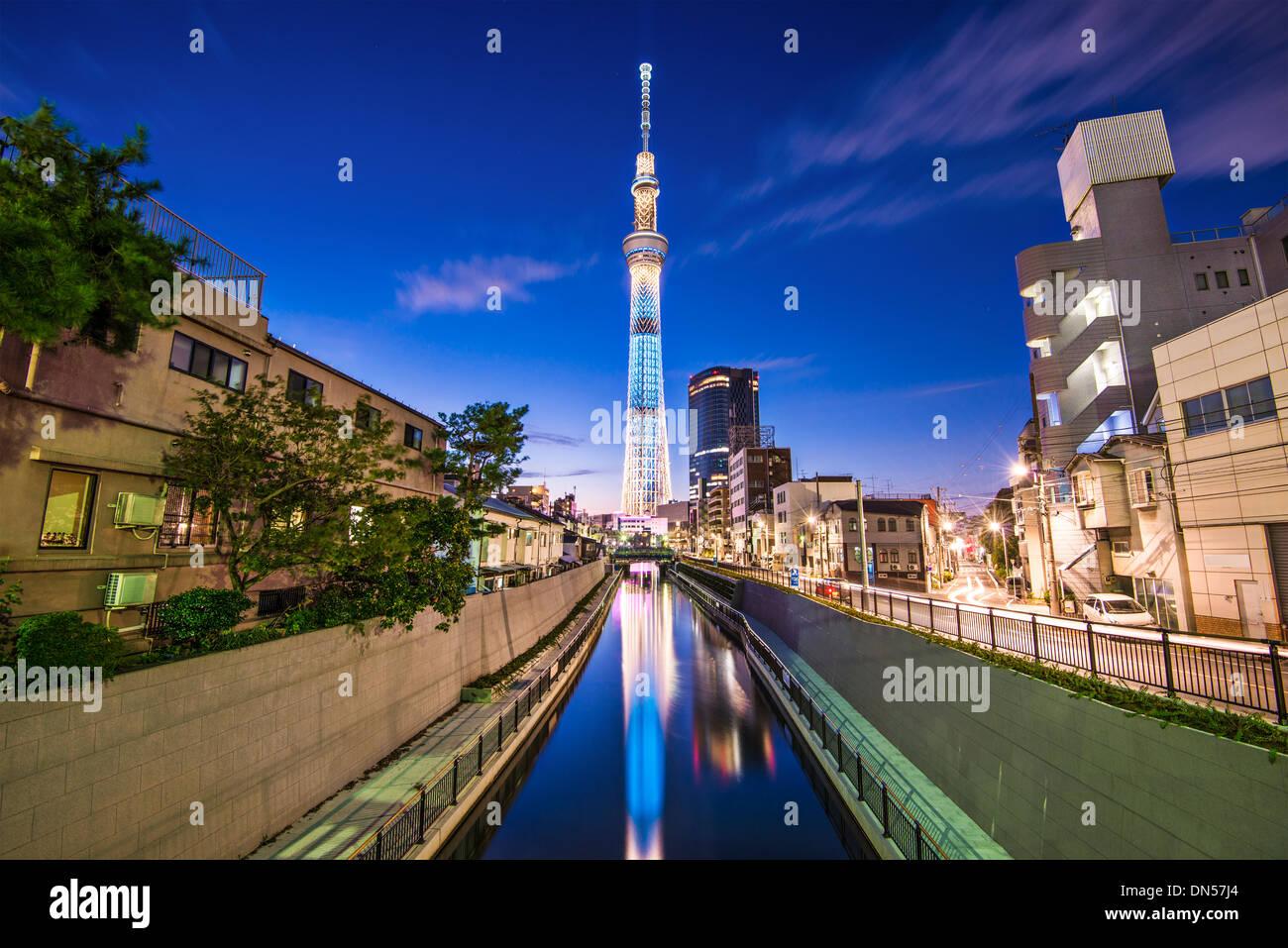 Tokyo, Japon Sakura Ward paysage urbain. Photo Stock
