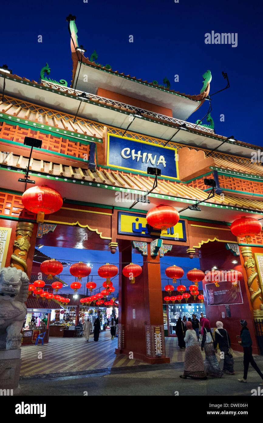 Le pavillon chinois et commerçant de Global Village tourist attraction culturelle au Dubaï Émirats Arabes Unis Photo Stock