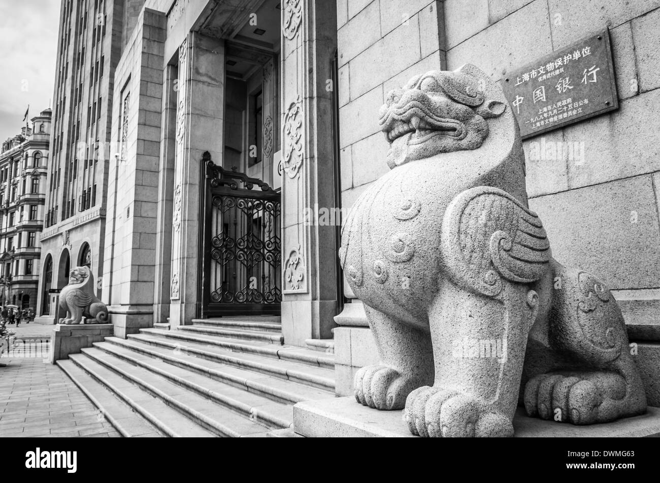 L'architecture coloniale le long du Bund à Shanghai, Chine. Photo Stock