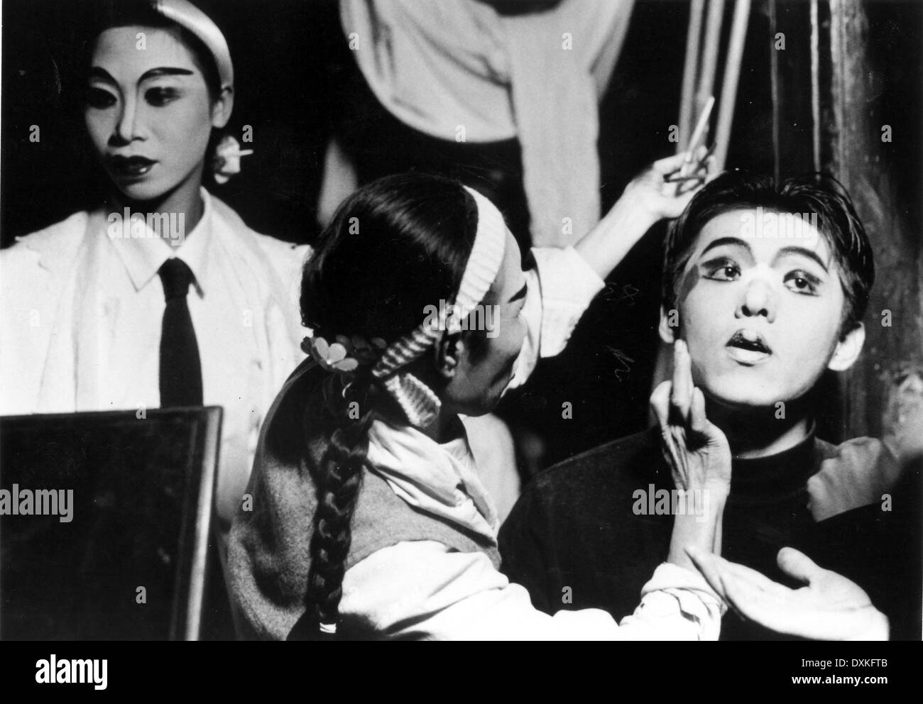 Le maître de marionnettes (1989) LIN CHUNG que LI TIEN LU Photo Stock