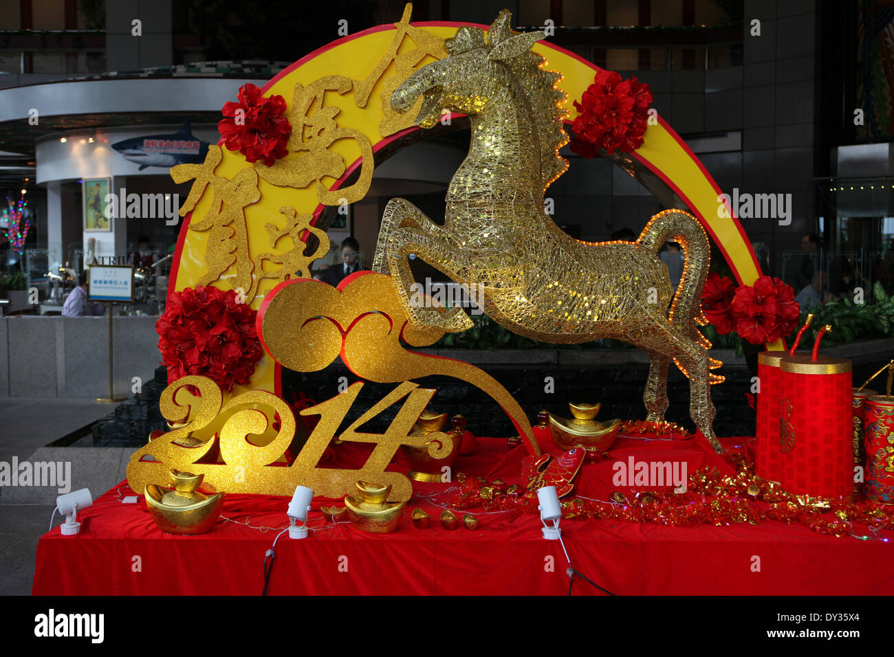 Année du cheval Afficher Chine Photo Stock