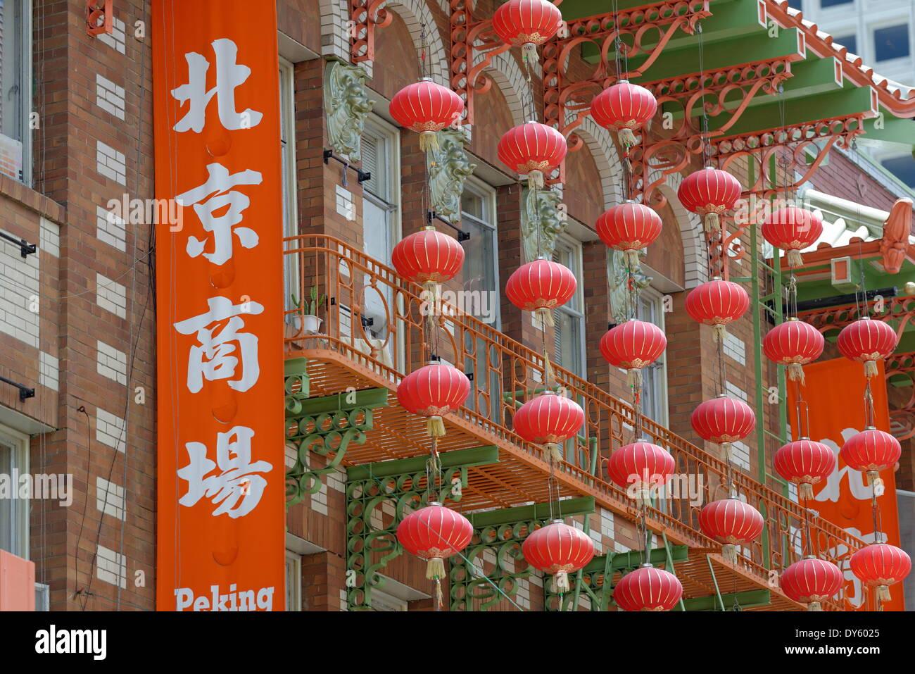 Les lanternes dans le quartier chinois, San Francisco, Californie, États-Unis d'Amérique, Amérique du Nord Photo Stock