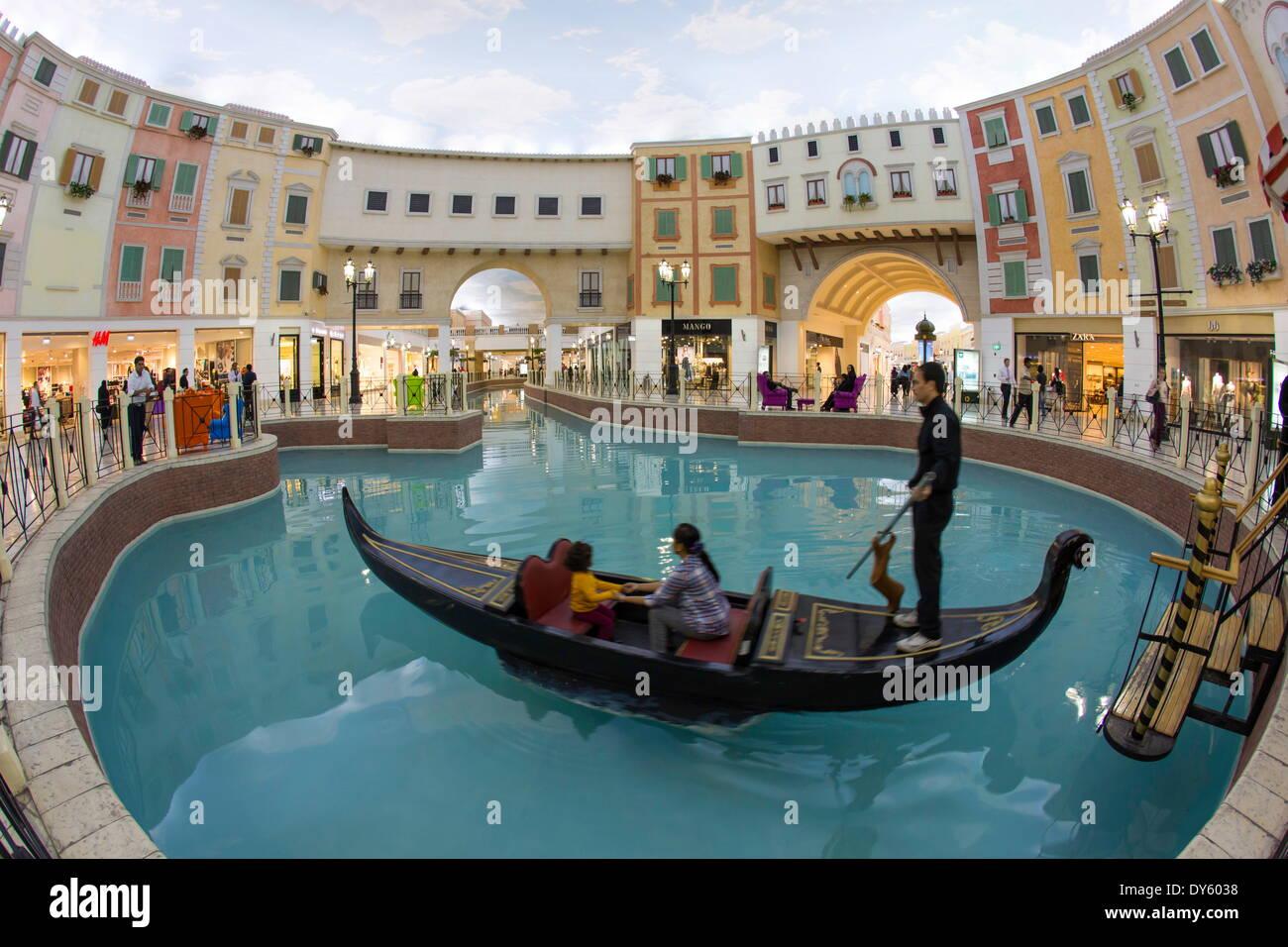 L'intérieur, Villaggio Mall, Doha, Qatar, Moyen-Orient Photo Stock