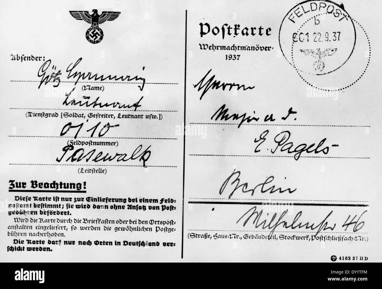 Carte postale de la Wehrmacht manoeuvre, 1937 Photo Stock