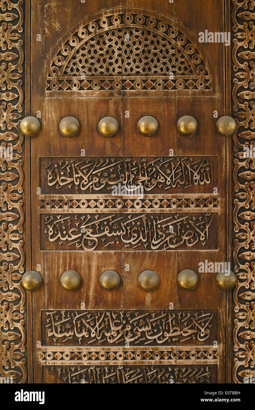 Doha. Le Qatar. Porte en bois finement sculptés de Qasim mosquée. Photo Stock