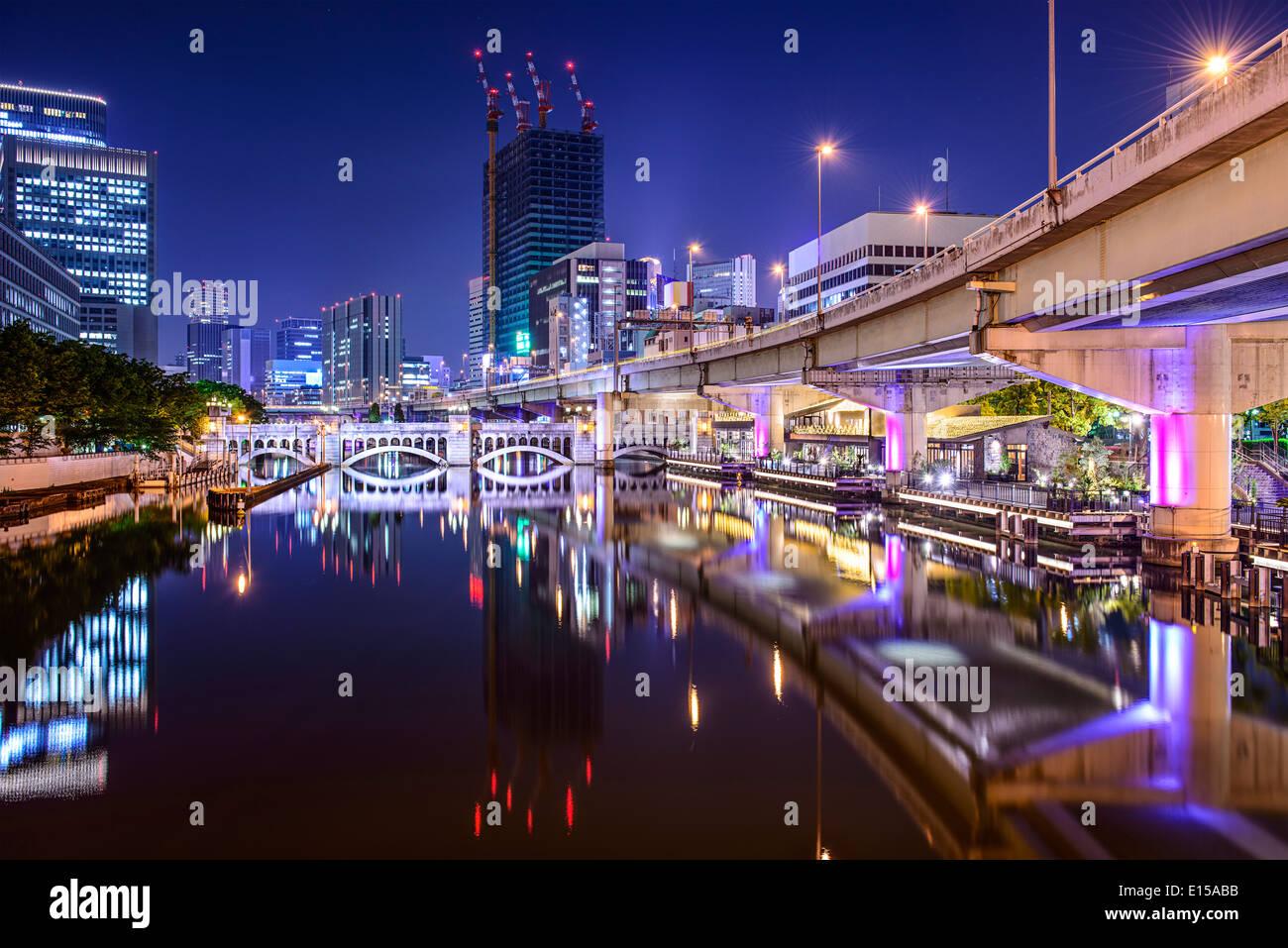 Osaka, Japon au district de Nakanoshima. Photo Stock