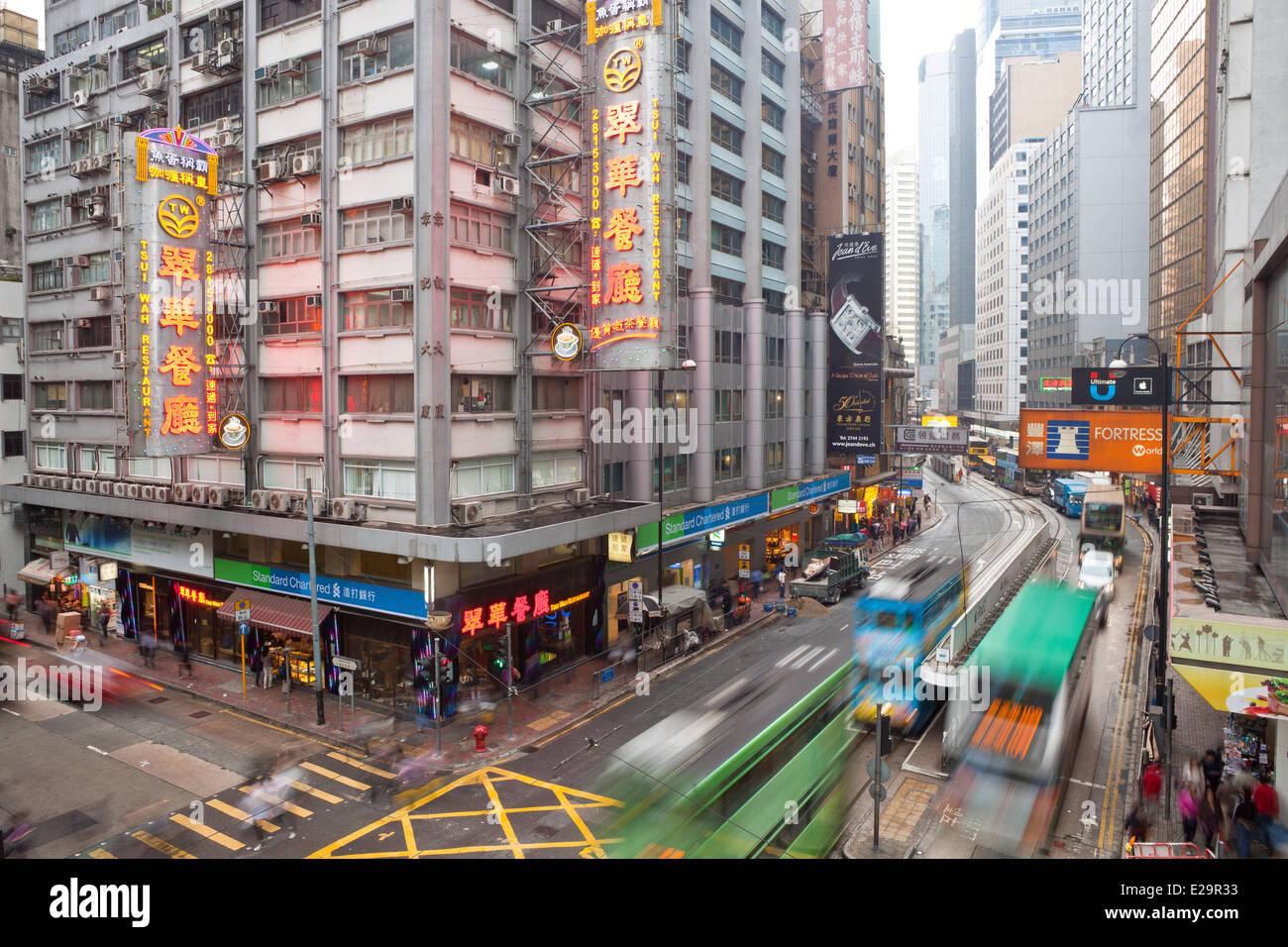 L'île de Chine, Hong Kong, Central District, trafic sur Des Voeux Road Photo Stock