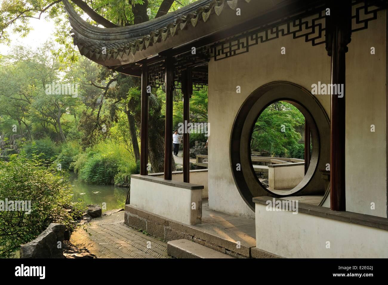 La Chine, la province de Jiangsu, Suzhou, l'Humble Administrator's garden classé au Patrimoine Mondial Photo Stock