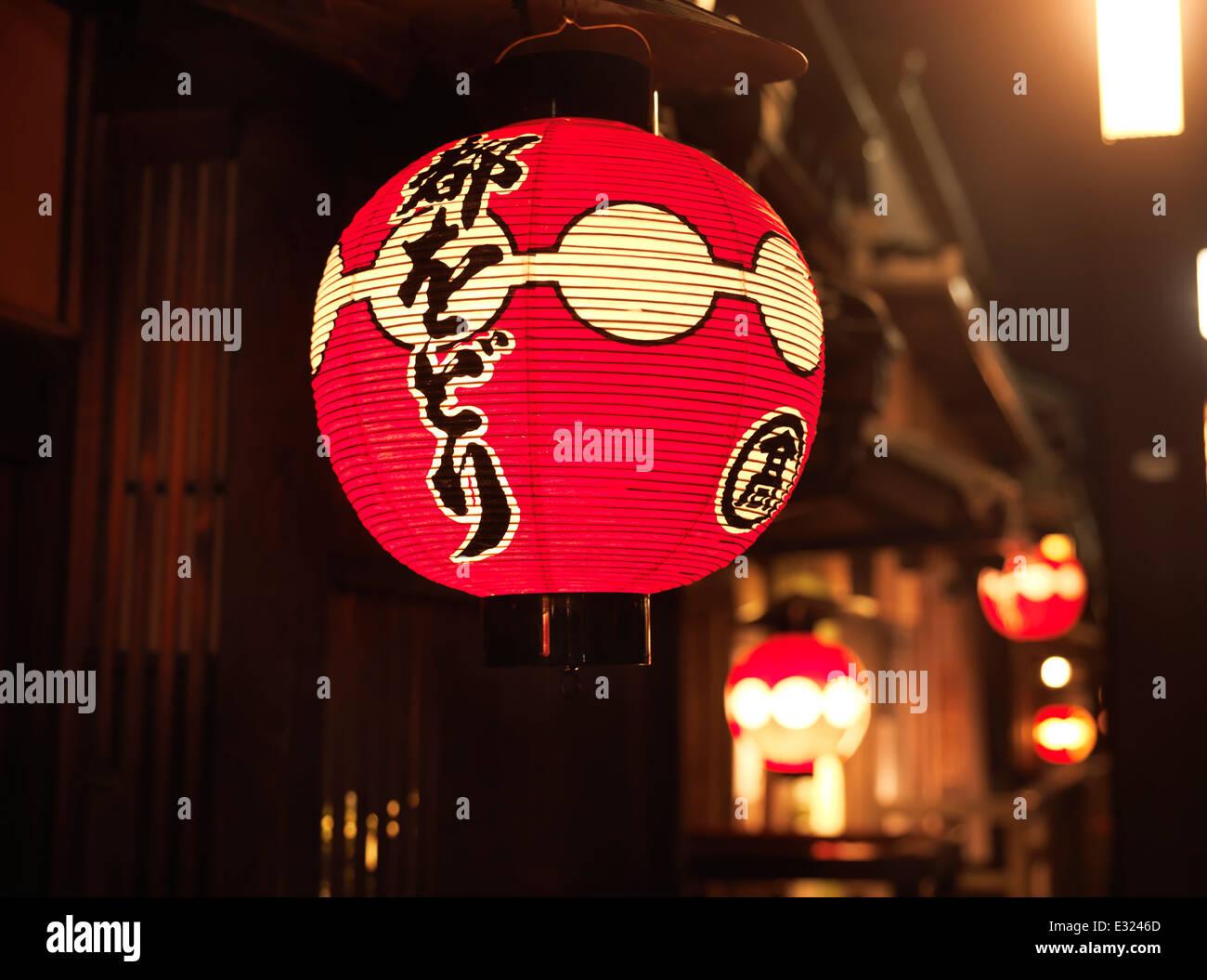 Restaurant japonais à lanternes rouge Hanami-koji dori de nuit, quartier de Gion Hanamikoji, geisha, Kyoto, Photo Stock