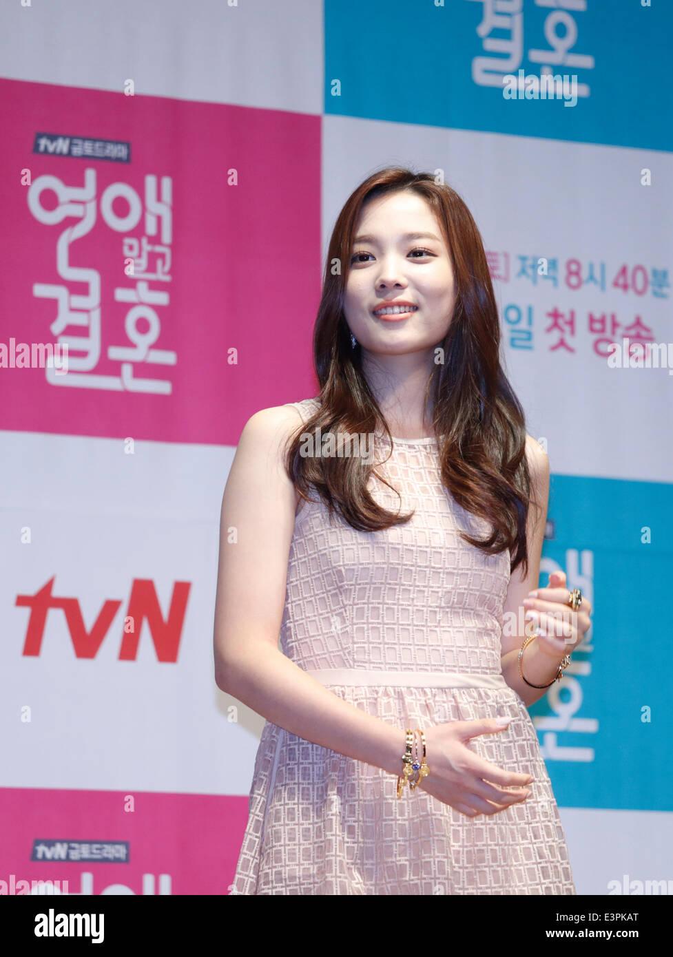Lee Soo Yeon Yoon Han datant