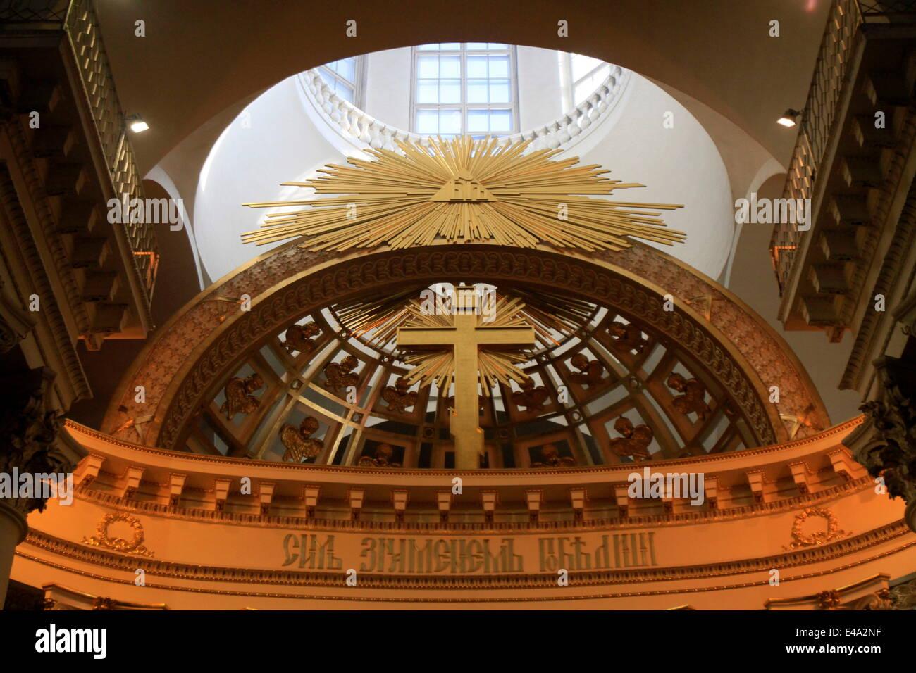 La cathédrale de la Trinité, Saint-Pétersbourg, Russie, Europe Photo Stock