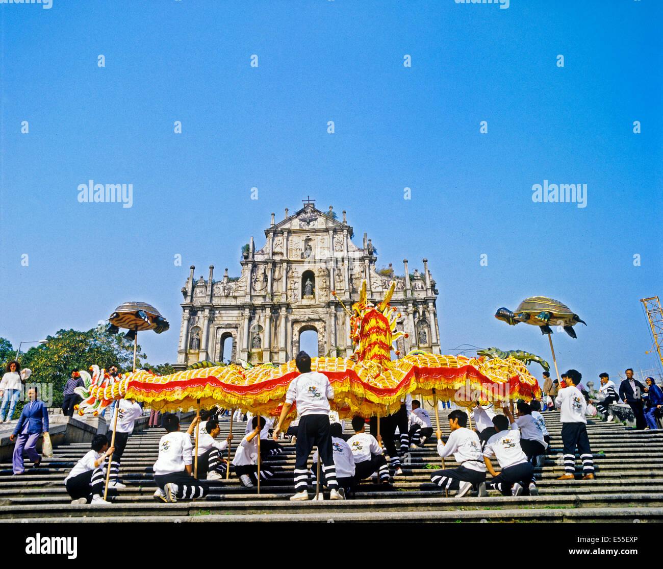 Les Ruines de Saint-Paul, Macau Photo Stock