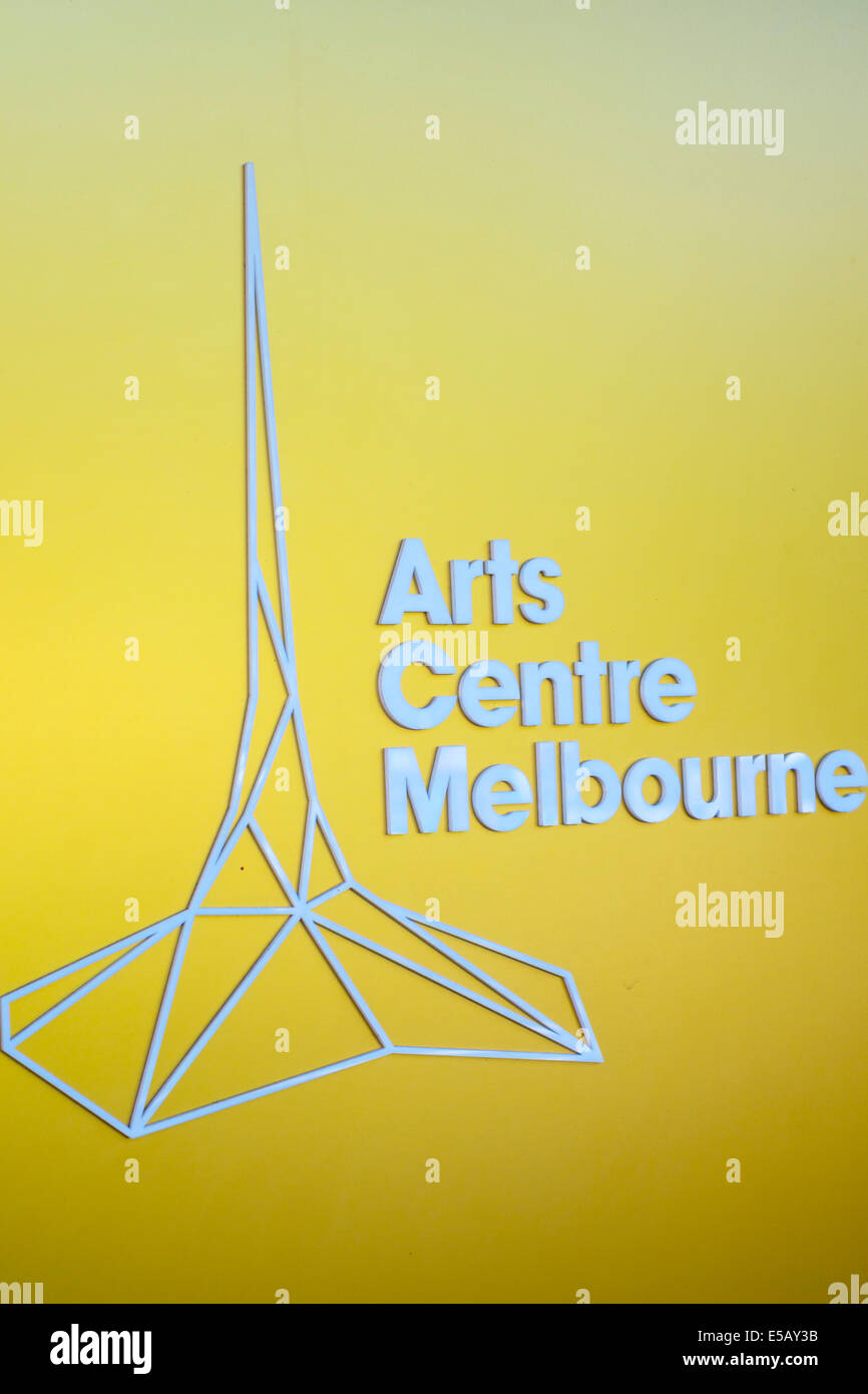 Southbank Melbourne Australie Victoria St Kilda Road Art Center center State Theatre Theatre logo Photo Stock